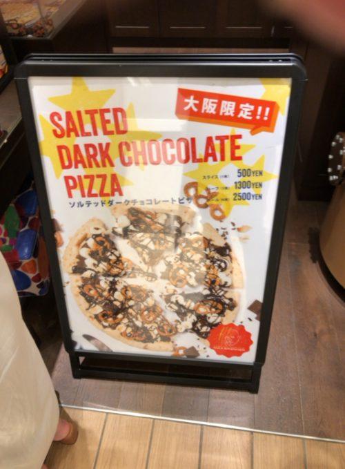 大阪限定のピザ!