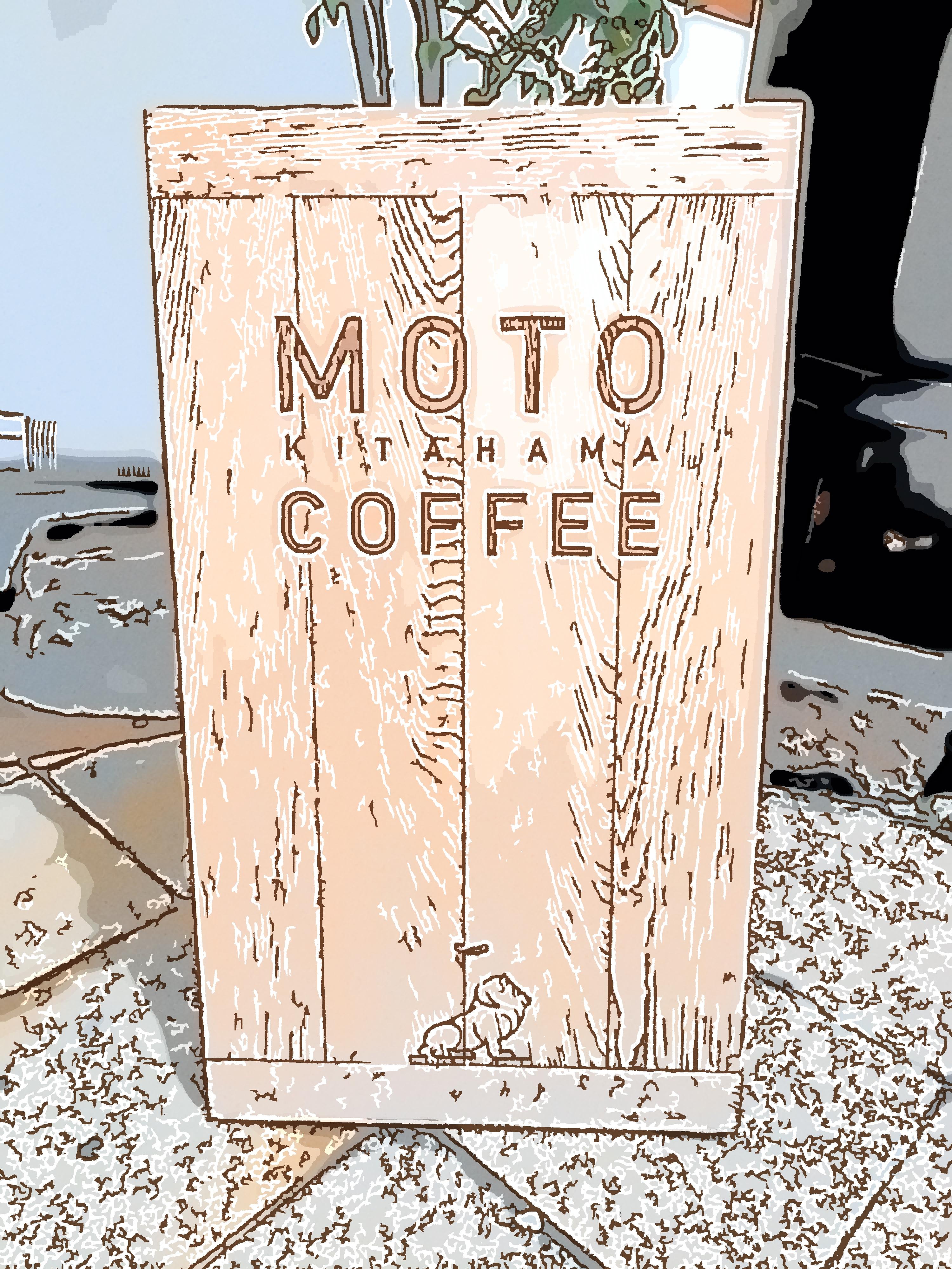 モト コーヒー