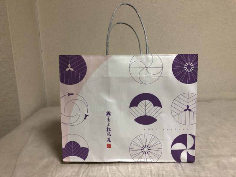 和風の紙袋