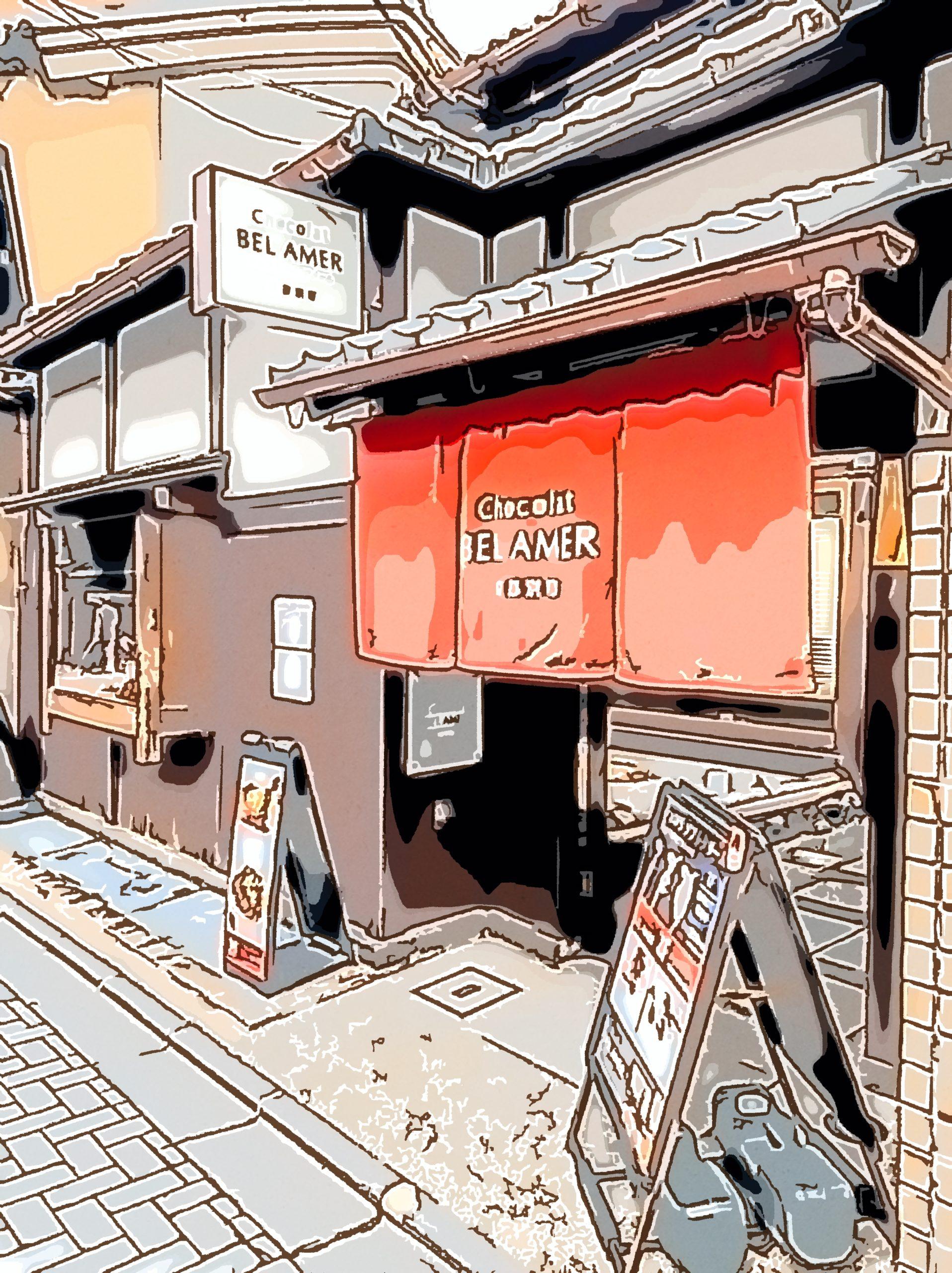 京都 三条通りのカフェ