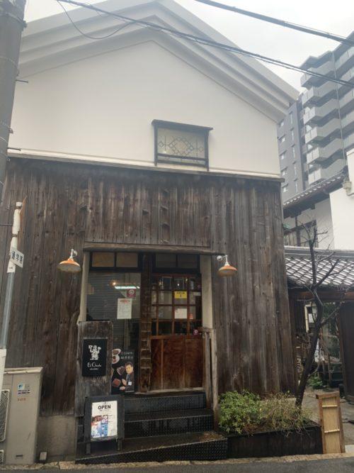 エクチュア からほり「蔵」本店