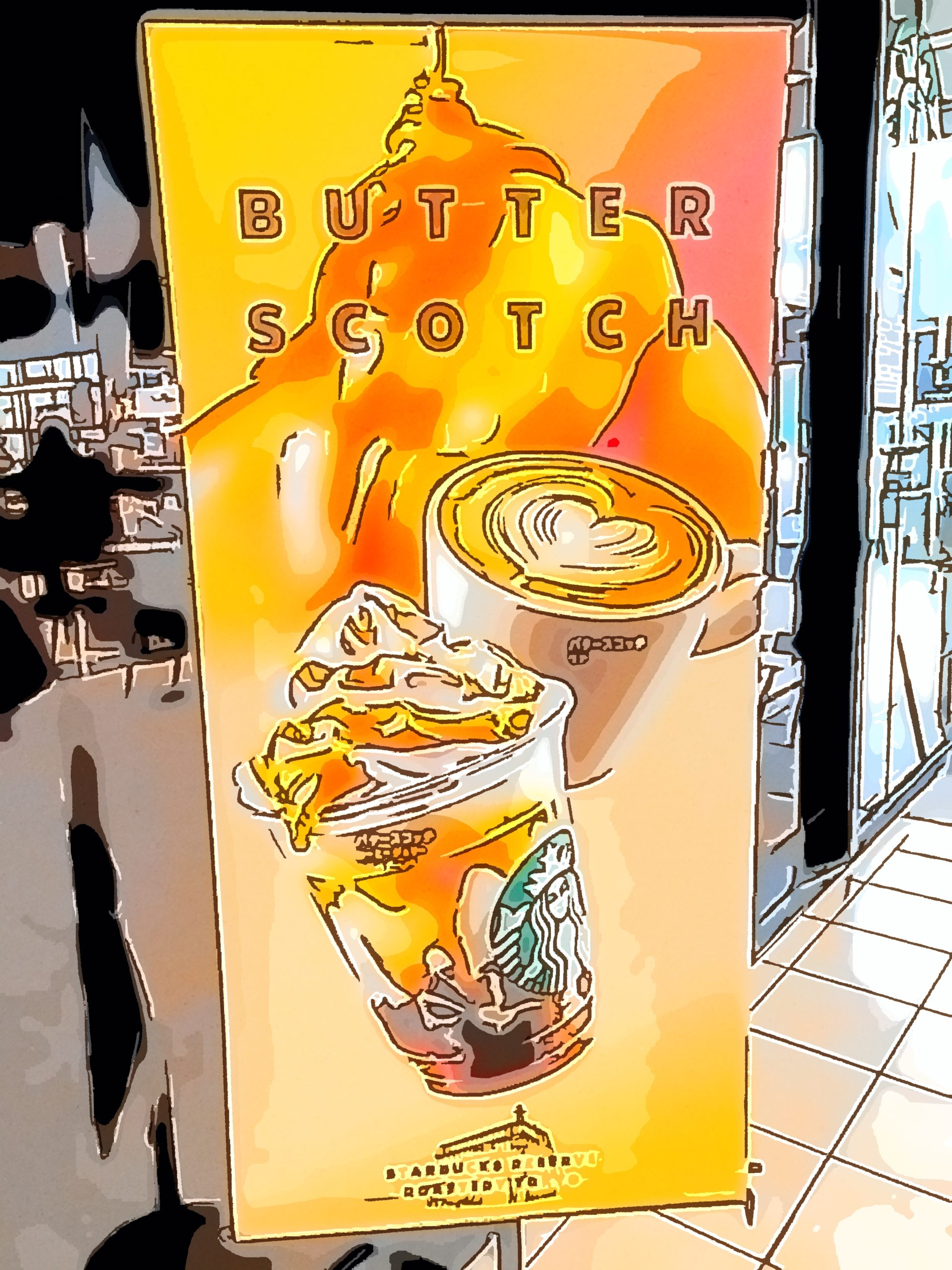 バタースコッチ コーヒー ジェリー フラペチーノ と バタースコッチ ラテ
