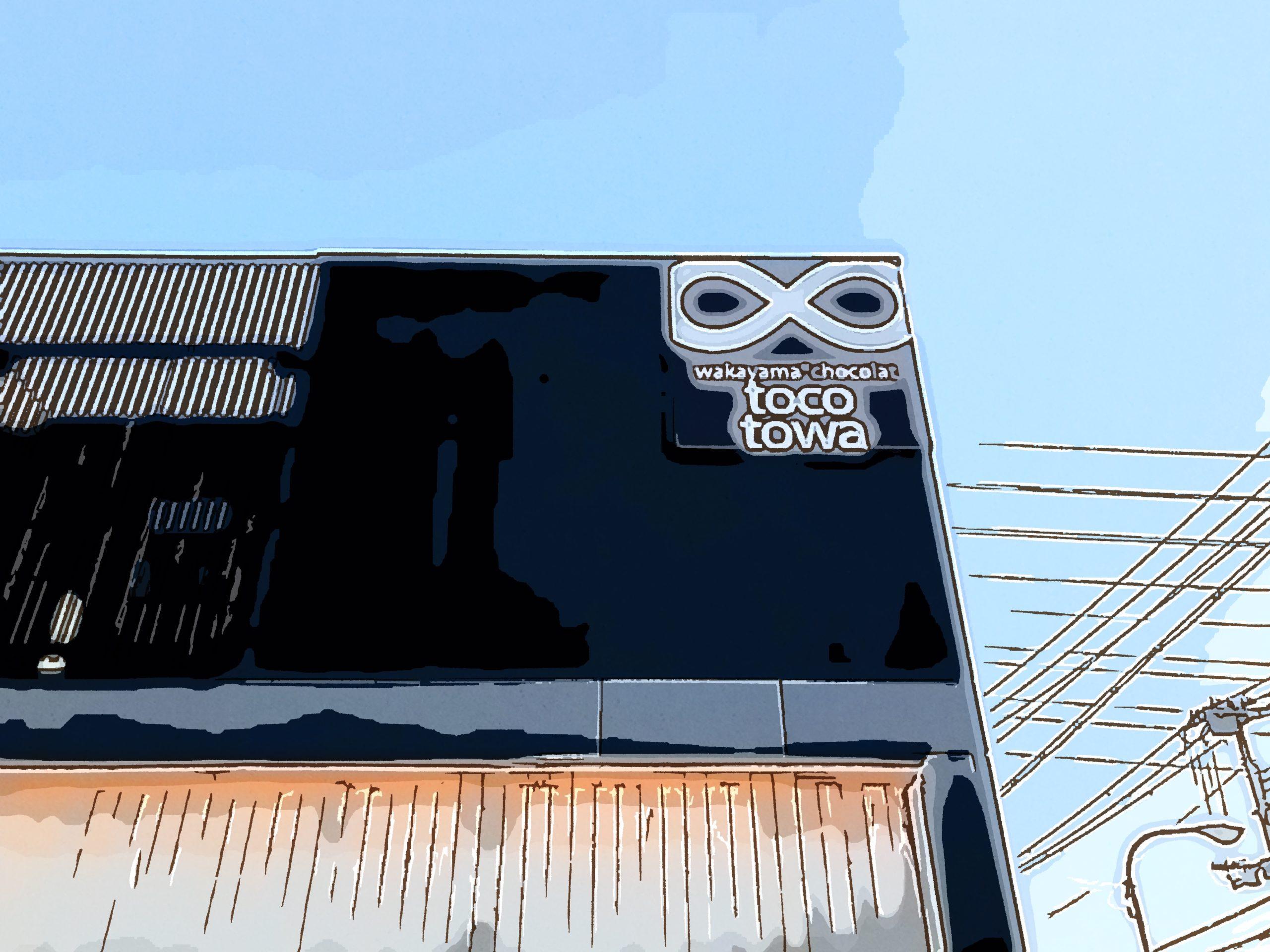 toco*towa