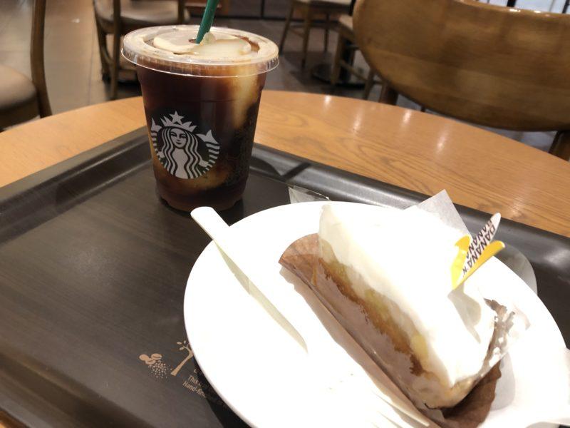 コールドブリュー コーヒー フローズンレモネード と バナナクリームパイ