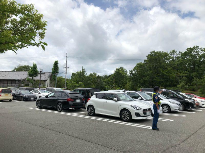 駐車場がありました。