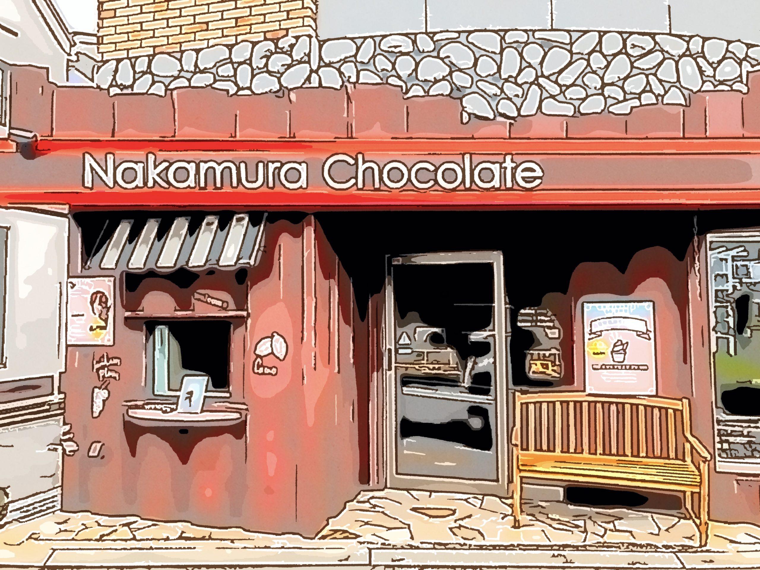 ナカムラ チョコレート