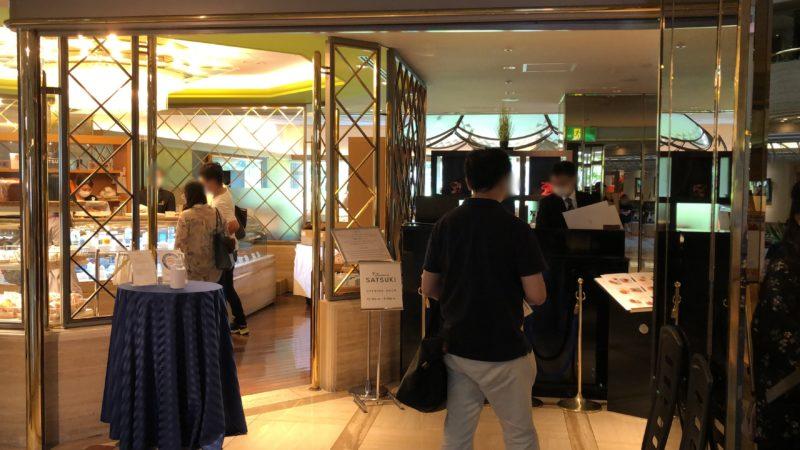 SATSUKIの入り口