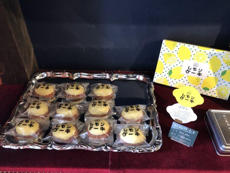 cake 太陽ノ塔 のレモンケーキ