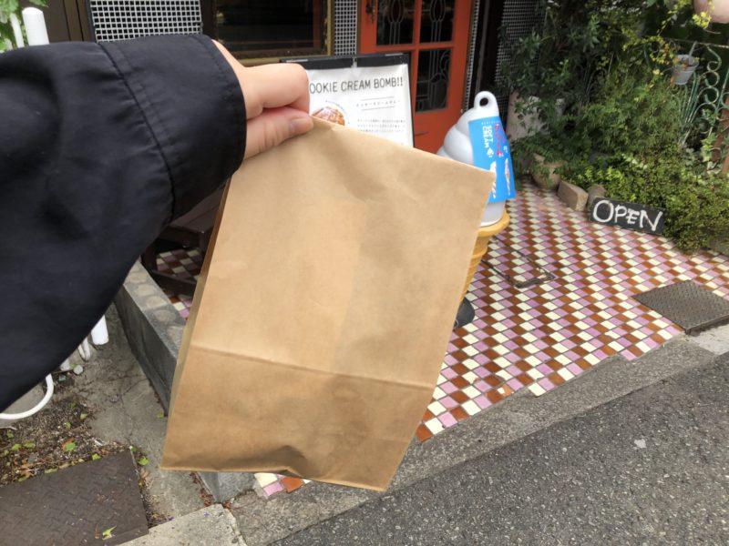 cake 太陽ノ塔 の紙バッグ