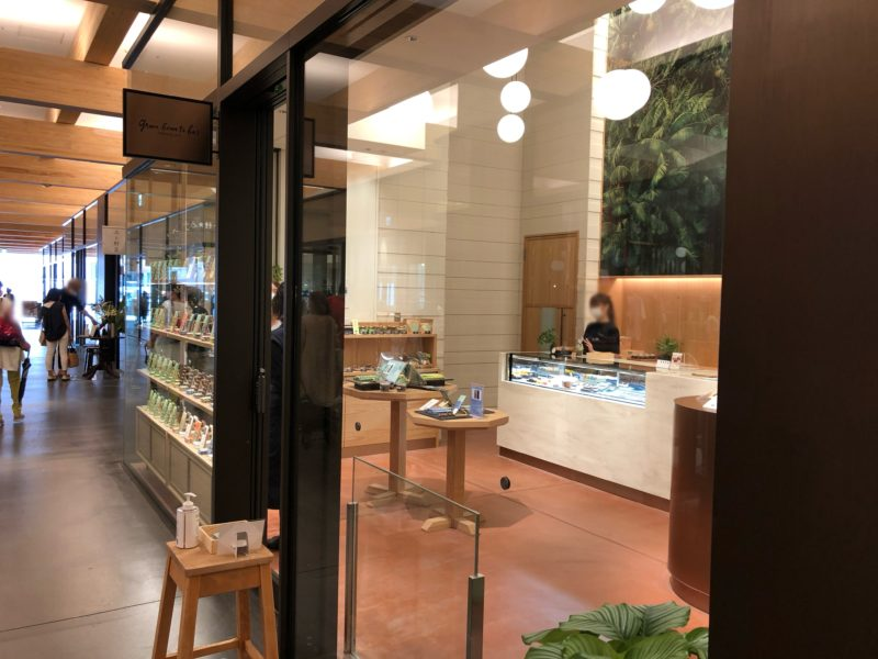 green bean to bar CHOCOLATE 【京都 新風館】