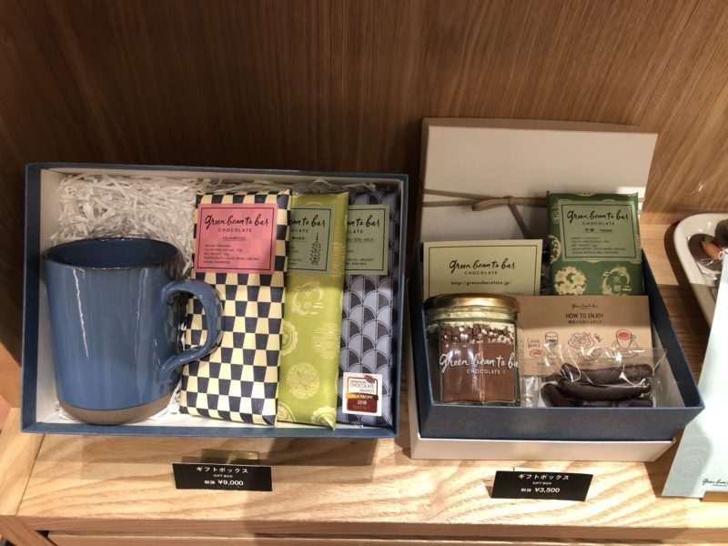 green bean to bar CHOCOLATE 【京都 新風館】のギフト・セット