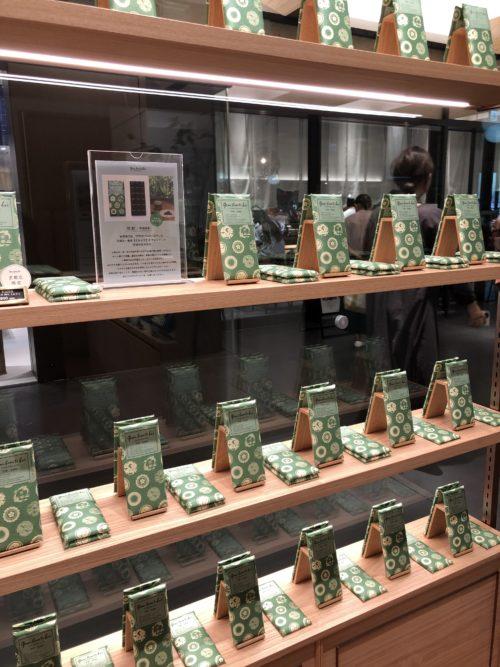 green bean to bar CHOCOLATE 【京都 新風館】の京都 -宇治抹茶-