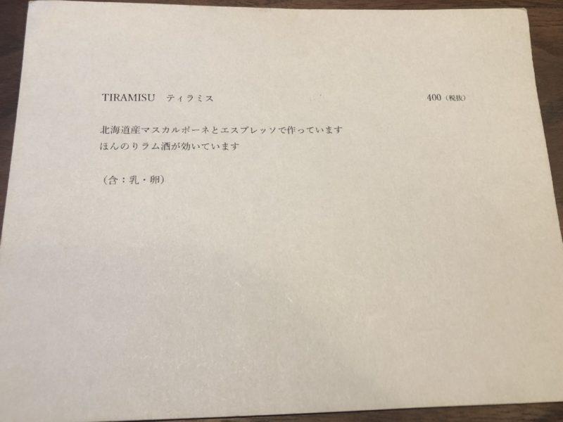 モトコーヒー 内本町店のメニュー