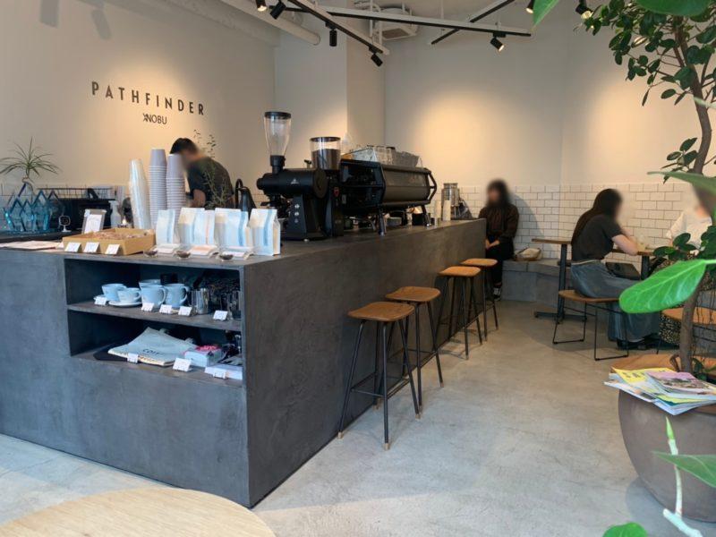 パスファインダー タイムスノブ (PATHFINDER XNOBU) のカフェ,イートイン
