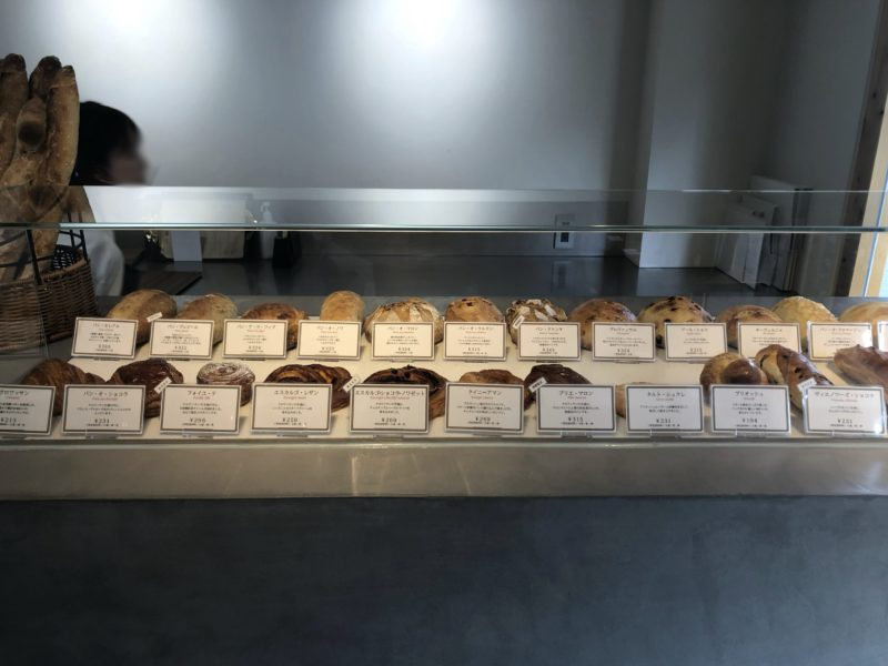 マックンチャイ タイムス ル・プレジール・デュ・パン のパン