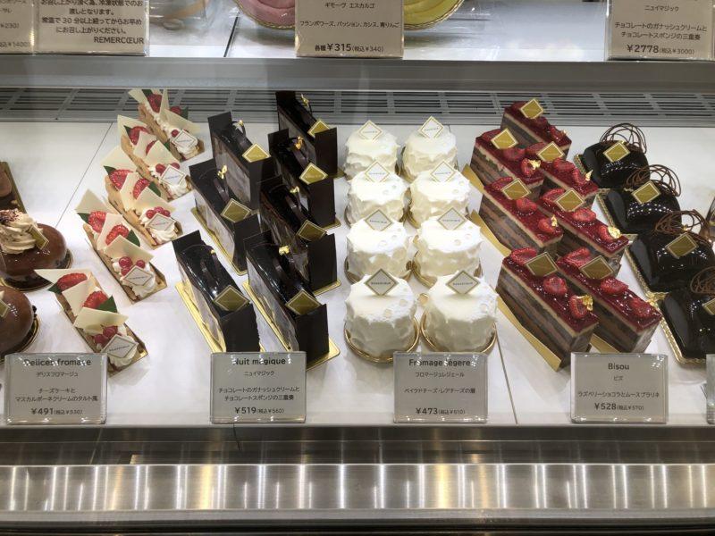 ルメルクール (REMERCOEUR) のケーキ