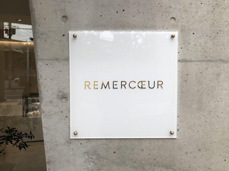 ルメルクール (REMERCOEUR)