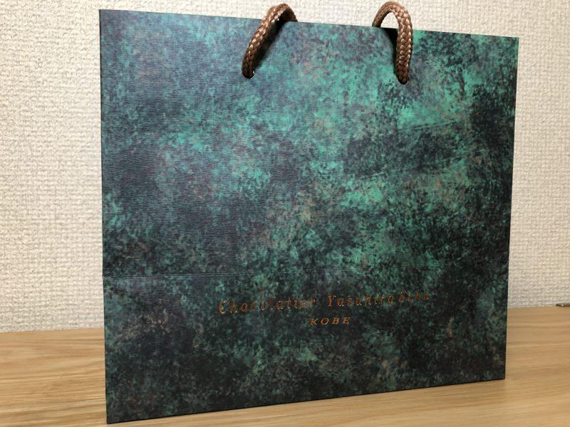 ショコラティエ ヤスヒロ・セノ 神戸 の紙袋