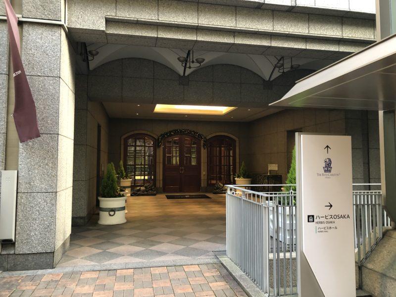 ザ・リッツ・カールトン大阪 の入り口