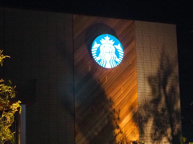 スターバックス コーヒー 和歌山昭和通り店