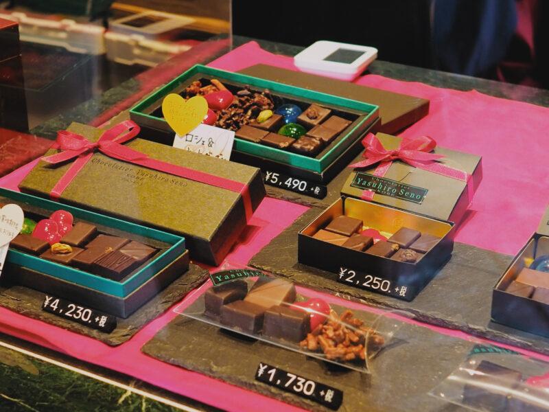 ショコラティエ ヤスヒロ・セノ 神戸 のバレンタイン用ボンボン・ショコラ