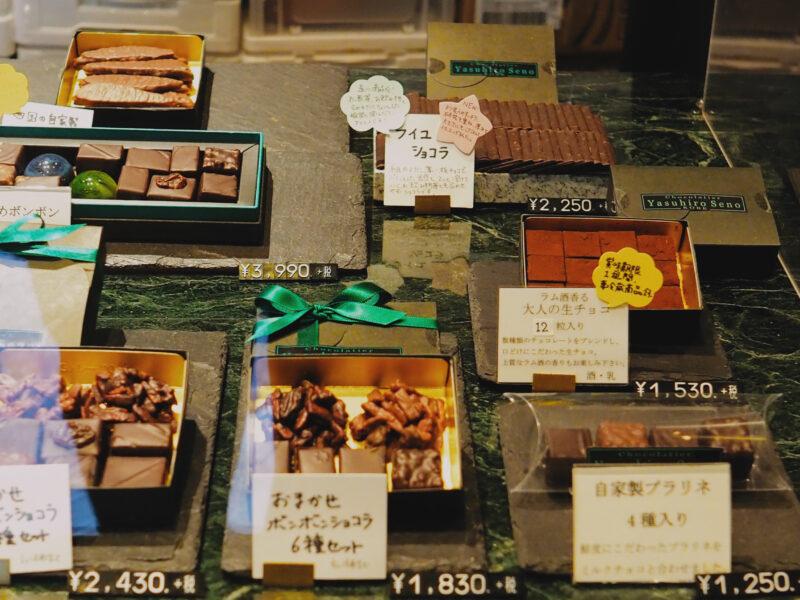 ショコラティエ ヤスヒロ・セノ 神戸 のチョコレート