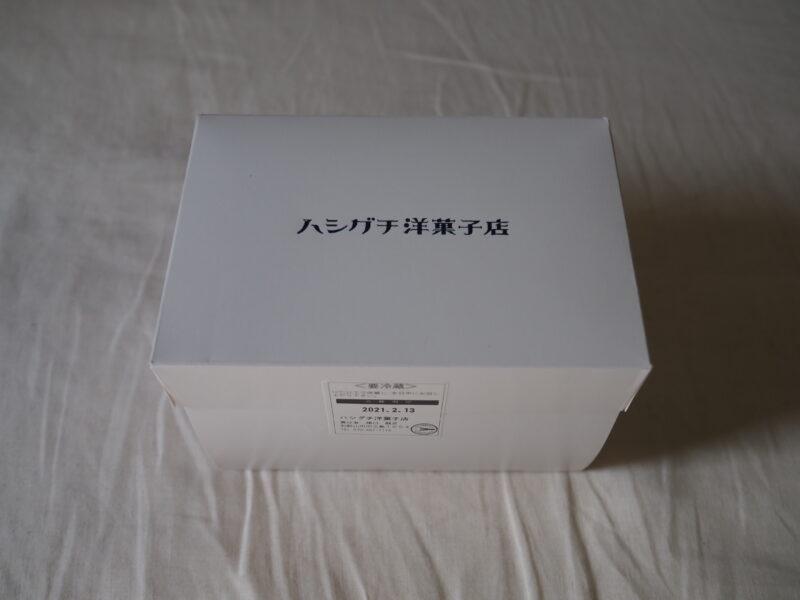 ハシグチ洋菓子店の箱
