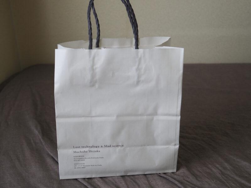 餅匠しづく の 紙袋