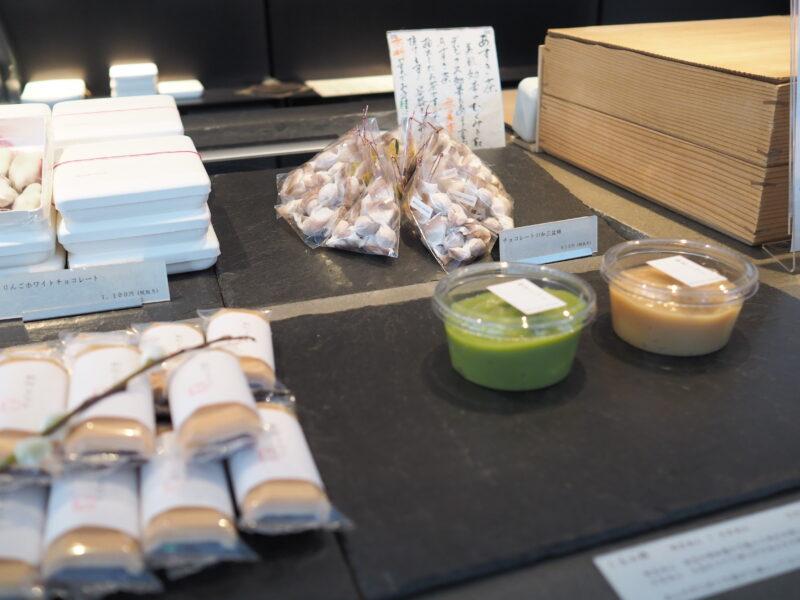 餅匠しづく 新町店 の 和菓子