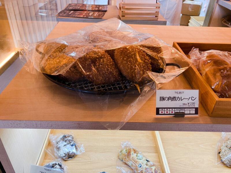 豚の角煮カレーパン