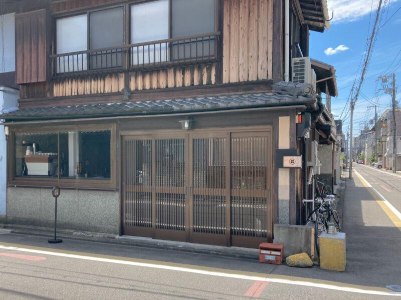 ブレンド京都 (blend kyoto)